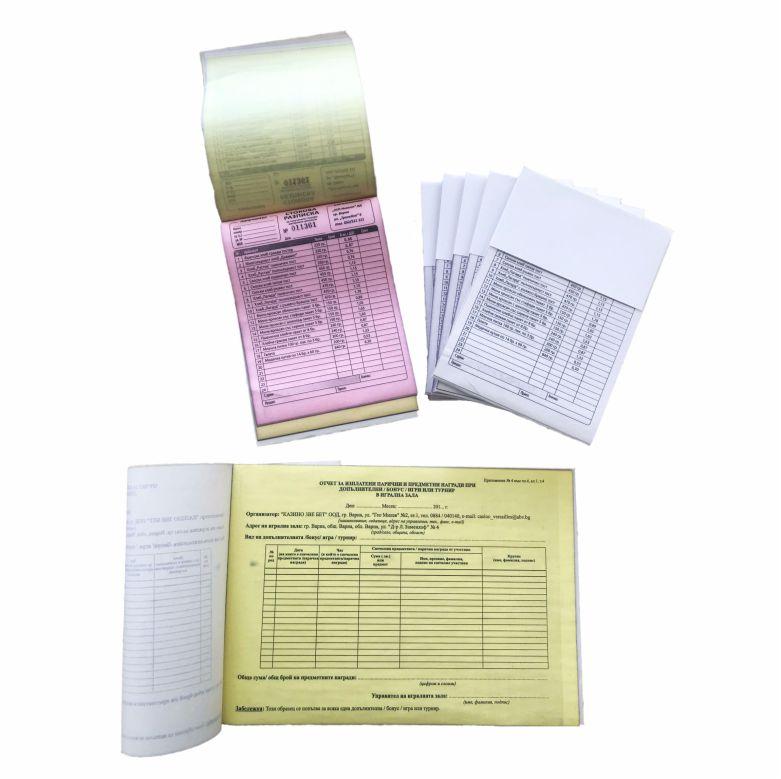 Фактури, кочани формуляри